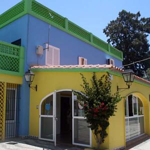 Escuela Infantil Huerta del Rosario
